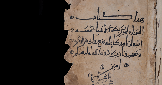 An early Arabic translation of the Pentateuch and the Book of Daniel (MS Sinai, Ar. 2) (Source: St. Catherine's Monastery)