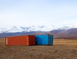 saxer_container_260_web